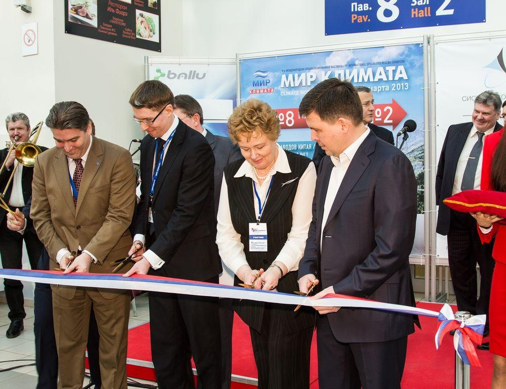 11-14 марта 2013 года прошла очередная специализированная выставка «Мир климата-2013»